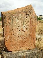 Khatchkar in Arinj (Arinj) © armenica.org