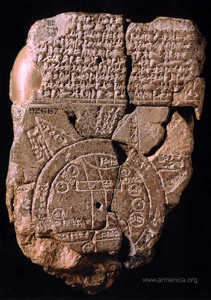 History of the round earth theory launchistory the oldest known world map from 6th century babylon portraying the earth as flat gumiabroncs Gallery